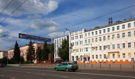censo: Ivanovo, Rusia - 27 de junio: Vista de Ivanovo - Lenina Avenida el 27 de junio de 2012 en Ivanovo, Rusia. Ivanovo ciudad conocida como un centro de la industria textil desde 1561. Poblaci�n: 41.252 (Censo 2010)