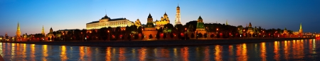Panorama of Moscow Kremlin in summer night. Russia photo