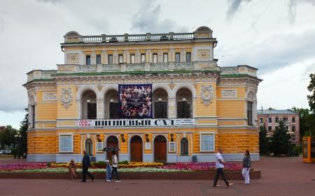 nizhni novgorod: NIZHNY NOVGOROD, RUSSIA - JULY 19: Nizhny Novgorod Academic Drama Theatre in July 19, 2012 in Nizhny Novgorod, Russia. In 2012 anticipated opening of the 215-th theatrical season