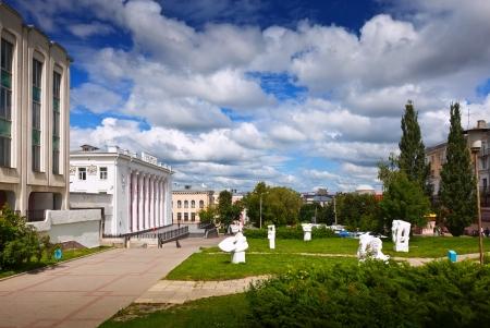 prospect: Octobre Prospect � Vladimir en �t�, la Russie