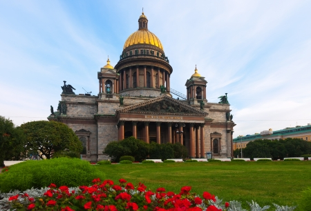 Saint Isaac's Cathedral in St. Petersburg in summer. Russia photo