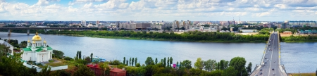 View of Nizhny Novgorod with Kanavinsky bridge through Oka River. Russia photo