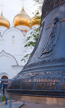 knell: Bells of Assumption cathedral at Yaroslavl in summer. Russia