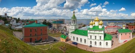 kreml: historic district of Nizhny Novgorod and  Volga river in summer sunny day. Russia Editorial