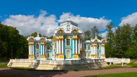 tsarskoye: Hermitage Pavilion in Catherine Park at Tsarskoye Selo (Pushkin), St. Petersburg, Russia