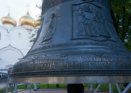 knell: Bell of Assumption cathedral at Yaroslavl in summer. Russia     Stock Photo