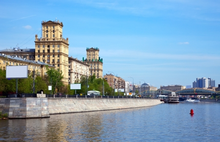 View of Moscow. Berezhkovskaya embankment  in spring day Stock Photo - 17434616