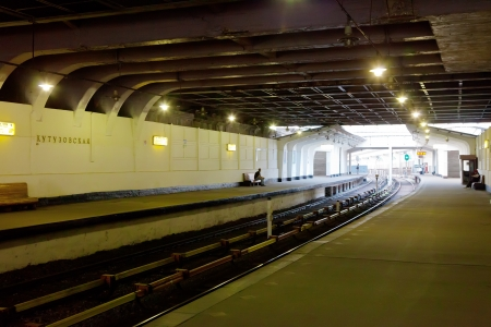 Interior of  metro station Kutuzovskaya in Moscow