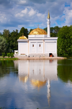 turkish bath: Turkish bath in Catherine Park at Tsarskoye Selo (Pushkin), St. Petersburg, Russia Stock Photo