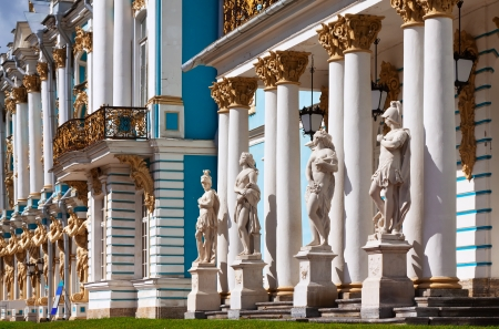 selo:  Part of imperial Catherine Palace at Tsarskoye Selo, Russia