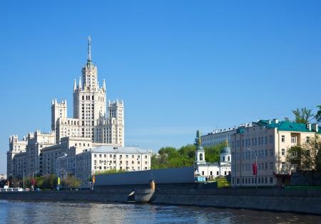 kotelnicheskaya embankment: Kotelnicheskaya Embankment Building (was build in 1947- 1952). Moscow, Russia Stock Photo