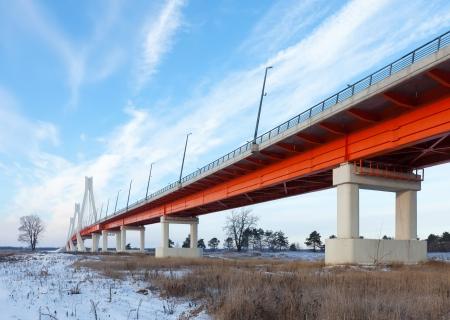 oka: cable bridge through Oka River. Russia