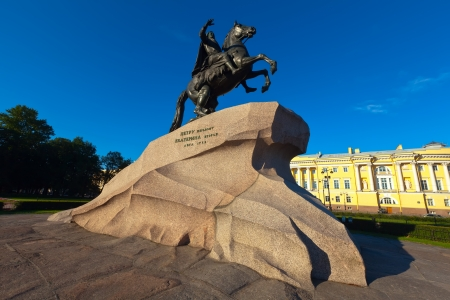 Monument of Peter the First - St.Petersburg, Russia