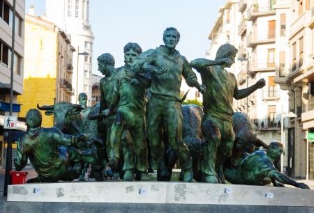 navarre:  Monument of Encierro. Pamplona, Navarre