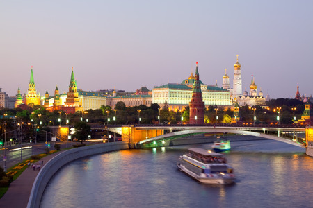 View of Moscow Kremlin in dusk. Russia photo