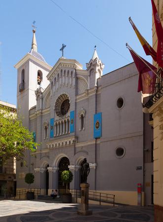 bartolome: MURCIA, SPAIN - APRIL 15, 2014: Church of San Bartolome. Murcia