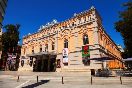 murcia: MURCIA, SPAIN - APRIL 15, 2014: Exterior of Teatro de Romea in Murcia Editorial