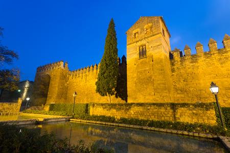 cordoba: Alcazar de los Reyes Cristianos. Cordoba, Spain