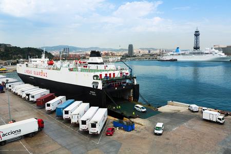 seabus: BARCELONA, SPAIN - AUGUST 1, 2014: Ferry at Port Vell.  Barcelona