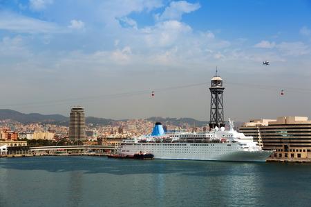 Ship near Main building of Port Vell. Barcelona, Spain Stock Photo