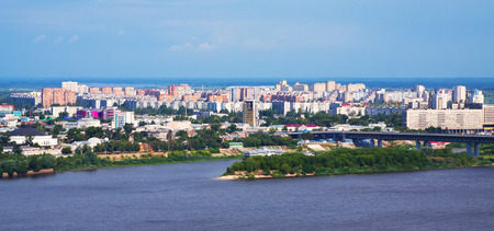 residential settlement: Panoramic view of  residential district at Nizhny Novgorod in summer. Russia Stock Photo