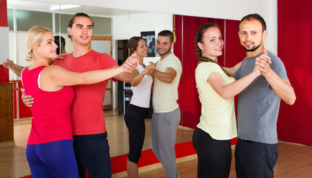 unprofessional: Positive happy adults dancing pair dance. Selective focus Stock Photo