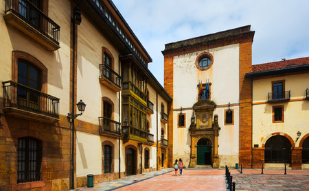 faculty: University of Oviedo. The building of the Faculty of Philology. Asturias, Spain