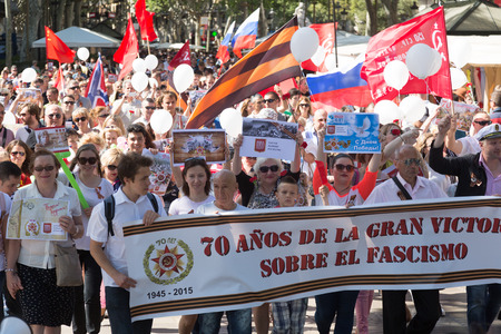 citizenry: SPAIN, BARCELONA - MAY 9, 2015: Ceremonial parade dedicated to the 70th Anniversary of victory from  World War II event in Barcelona, Spain