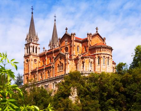 covadonga: Basilica of Santa Maria la Real de Covadonga in summer.  Cangas de Onis, Asturias