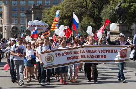 boodle: SPAIN, BARCELONA - MAY 9, 2015: Ceremonial parade dedicated to the 70th Anniversary of victory from  World War II event in Barcelona, Spain