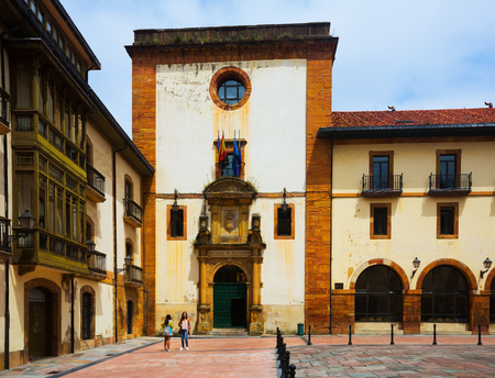 faculty: OVIEDO, SPAIN - JULY 2, 2015:  University of Oviedo. The building of the Faculty of Philology