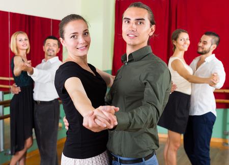 unprofessional: young people having dancing class in studio