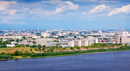 residential settlement: residential district at Nizhny Novgorod in summer. Russia Stock Photo