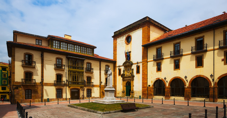 faculty: Day view of   University of Oviedo. The building of the Faculty of Philology Stock Photo