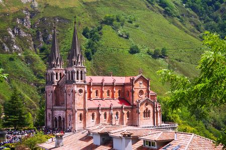 covadonga: Basilica of Santa Maria la Real de Covadonga.  Cangas de Onis, Asturias,  Spain