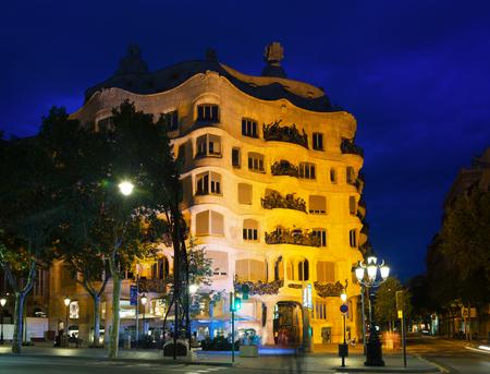 BARCELONA, SPAIN - JUNE 23, 2015: General view of Casa Mila (La Pedrera)  in night. Barcelona, Spain