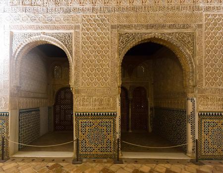 ambassadors: Detail of  Hall of the Ambassadors (Salon de los Embajadores) at Royal complex of Alhambra.  Granada,  Spain