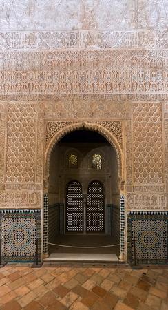 ambassadors: GRANADA, SPAIN - MAY 12, 2016:  Detail of  Hall of the Ambassadors (Salon de los Embajadores) at Royal complex of Alhambra.  Granada,  Spain Editorial