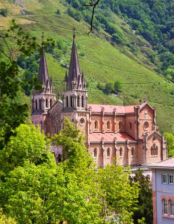 covadonga: view of Sanctuary of Covadonga.   Spain