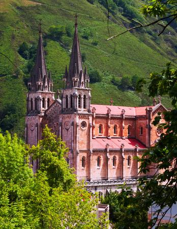 Summer view of Sanctuary of Covadonga.  Asturias,  Spain Stock Photo