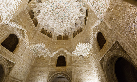 Boveda of  Hall of the two Sisters (Sala de las dos Hermanas) at Royal complex of Alhambra.  Granada,  Spain Editorial