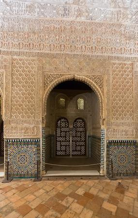 ambassadors: Detail of  Hall of the Ambassadors at Royal complex of Alhambra.  Granada,  Spain