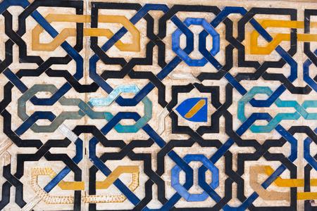 the  alhambra: Ornamental design  of Alhambra.  Granada,  Spain Editorial