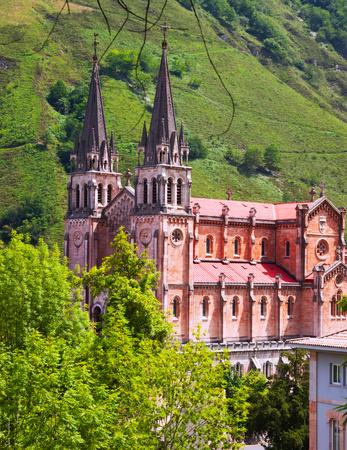 covadonga: Sanctuary of Covadonga. Asturias,  Spain Stock Photo