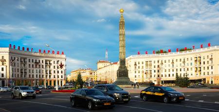 MINSK, BELARUS - SEPTEMBER 03, 2016: Plosca Pieramohi, Minsk, Belarus