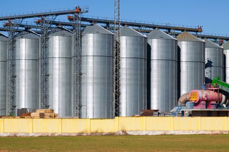 depot: Depot territory with agricultural  storage  buildings at day time Stock Photo