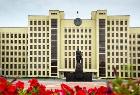 postwar: MINSK, BELARUS - SEPTEMBER 03, 2016: Government House. Minsk. Belarus
