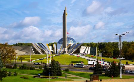 noon: MINSK, BELARUS - SEPTEMBER 03, 2016: Stela Minsk Hero city in Victory park, Minsk, Belarus