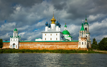 Monastery of St. Jacob Savior abbey outstanding on waterfront of lake Nero in Rostov, Russia Stock Photo