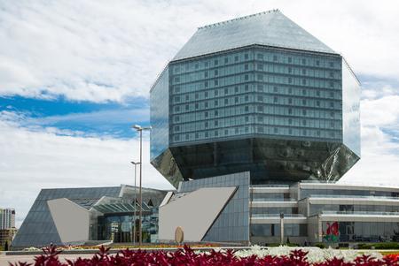 MINSK, BELARUS - SEPTEMBER 03, 2016: National library of Minsk, Belarus Редакционное